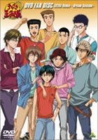 The Prince of Tennis DVD FAN DISC EXTRA Remix -Dream Session- (Japan Version)