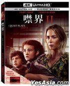A Quiet Place Part II (2020) (4K Ultra HD + Blu-ray) (Taiwan Version)