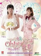 Ohlala Couple (DVD) (End) (Multi-audio) (English Subtitled) (KBS TV Drama) (Singapore Version)