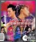 Joey Yung Live in Concert 2001 (2CD) (Reissue Version)