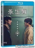 Seobok (2021) (Blu-ray) (Taiwan Version)