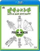 Pika**nchi Life Is Hard Dakara Happy (Blu-ray)(Japan Version)