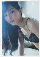 Magical - Uchida Rio Photobook