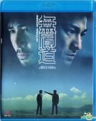 无间道 (2002) (Blu-ray) (香港版)
