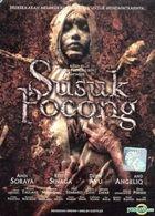 Susuk Pocong (DVD) (English Subtitled) (Malaysia Version)
