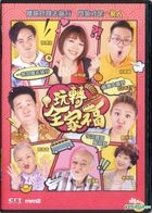 A Journey of Happiness (2019) (DVD) (Hong Kong Version)
