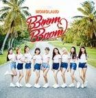 BBoom BBoom (Normal Edition) (Japan Version)
