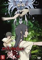 Tokyo Majin Gakuen Kenpucho Tou (DVD) (Vol.3) (Japan Version)