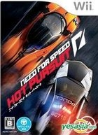 Need for Speed Hot Pursuit (Japan Version)
