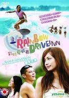 Rainbow Drive Inn (DVD) (Taiwan Version)