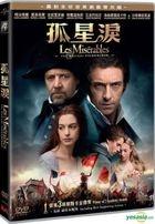 Les Miserables (2012) (DVD) (Hong Kong Version)