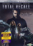 Total Recall (2012) (DVD + UltraViolet) (US Version)
