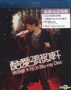 Hins Cheung 2008 Concert Live Karaoke (Blu-ray)