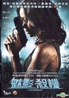 Colombiana (2011) (DVD) (Hong Kong Version)