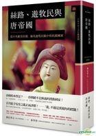 Si Lu , You Mu Min Yu Tang Di Guo : Cong Zhong Yang Ou Ya Chu Fa , You Mu Min Yan Zhong De Tuo Ba Guo Jia