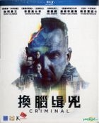Criminal (2016) (Blu-ray) (Hong Kong Version)