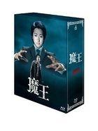 Maou Blu-ray Box  (Blu-ray)(Japan Version)