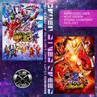 Kamen Rider Saber Movie Original Soundtrack 2021-2022  Original Soundtrack (Japan Version)