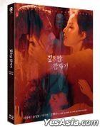 Suddenly in Dark Night (Blu-ray) (Normal Edition) (Korea Version)