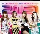 2NE1 2012 1st Global Tour - New Evolution in Japan (Blu-ray)(Japan Version)