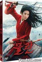 Mulan (2020) (DVD) (Korea Version)