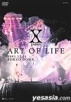 ART OF LIFE - 1993.12.31 Tokyo Dome (Limited Edition)(Japan Version)