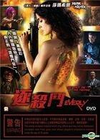 Everly (2014) (DVD) (Hong Kong Version)