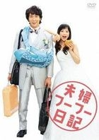 Till Death Do Us What? (Blu-ray+DVD) (Japan Version)