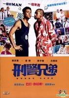 刑警兄弟 (2016) (DVD) (香港版)