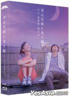 You Shine In The Moonlight (Blu-ray) (Korea Version)