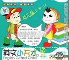 English Gifted Child You Er Ban 2 (VCD) (China Version)
