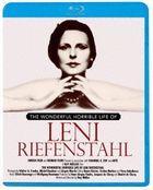 THE WONDERFUL HORRIBLE LIFE OF LENI RIEFENSTAHL (Japan Version)