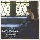 La Vie En Rose -  I Love Cinemas - (Japan Version)