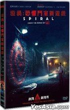 Spiral: From the Book of Saw (2021) (DVD) (Hong Kong Version)