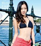 Girls Lookbook 3 - asiara