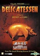 Delicatessen (DVD) (Hong Kong Version)