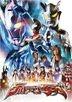 Ultraman Saga (Blu-ray) (Normal Edition) (Japan Version)