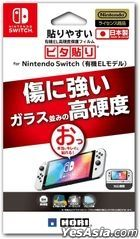 Hard Screen Protect Film for Nintendo Switch (OLED Model) (Japan Version)