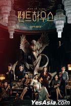 Penthouse 1 TV Script