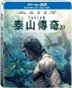 The Legend Of Tarzan (2016) (Blu-ray) (3D + 2D) (2-Disc Edition) (Steelbook) (Taiwan Version)