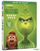 The Grinch (2018) (Blu-ray) (2D + 3D) (Taiwan Version)