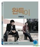 Punch (Blu-ray) (首批限量版) (韩国版)