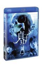 Sadako 3D (Blu-ray + DVD) (2D+3D) (Normal Edition) (Japan Version)