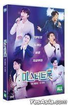 Mr. Trot: The Movie (DVD) (Korea Version)