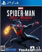 Marvel's Spider-Man: Miles Morales (Japan Version)