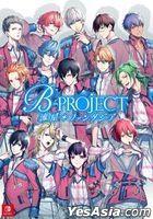B-Project: Ryuusei Fantasia Limited Edition THRIVE & KiLLER KiNG ver. (Japan Version)