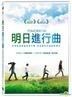 Tomorrow (2015) (DVD) (English Subtitled) (Taiwan Version)