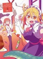 Miss Kobayashi's Dragon Maid S  Vol.1 (DVD) (Japan Version)