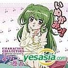 Inukami ! Character Collection CD1- Yoko & Keita (Japan Version)