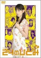 1 PUN HAN GEKIJO 24 NO HITOMI VOL.4 (Japan Version)